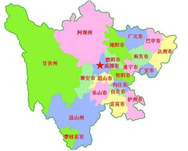 德阳 gdp_四川将要崛起的两个城市,有一条高铁会途径这两地,是你家乡吗
