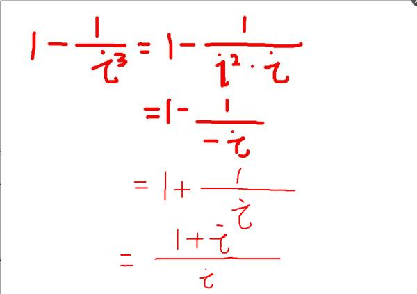 虚数单位_复数1-1/i三次方 (i为虚数单位)的共轭复数在复平面上对应的点的 ...