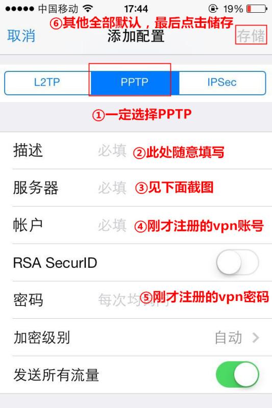 twitter国内能用么_facebook在中国可以用吗_百度知道