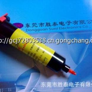 便携式紫外线固化机_汽修返修uv光固机便携式紫外线固化机uv固化机