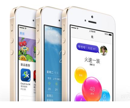 西安苹果售后-iPhone5s SIM卡是什么类型
