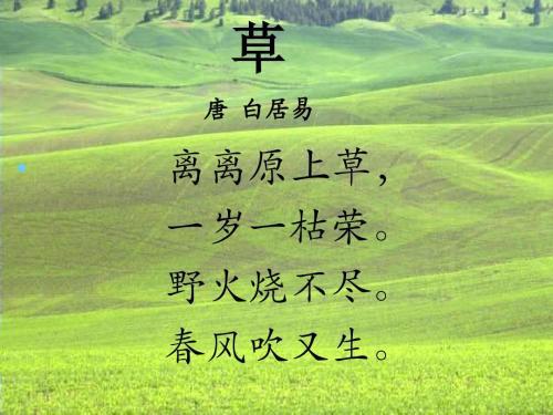 形容蒙古的古诗词 有没有关于蒙古的诗句