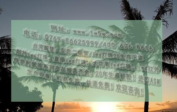 led大功率燈_流明紫光390-400nm波段驗鈔機led大功率燈