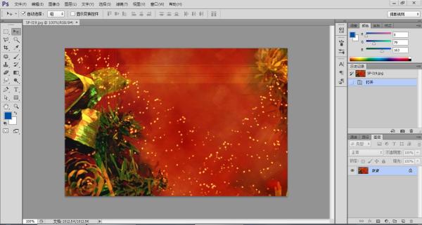 在photoshop里怎样才能把照片放在相框里图片