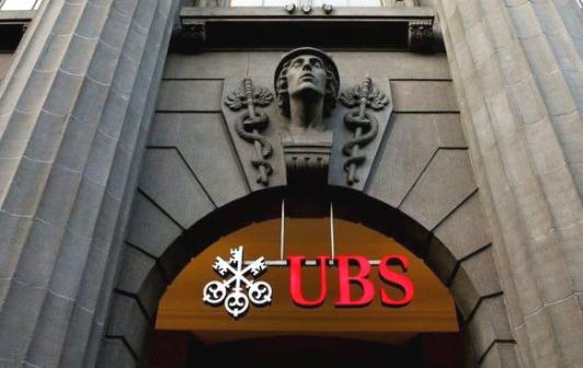 【瑞士银行开户】瑞士银行要什么条件才能开户?