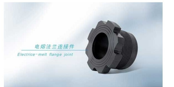 mod.pe是什么材质_钢骨架聚乙烯复合管连接用的电熔法兰材质一般是什么材质的?是 ...