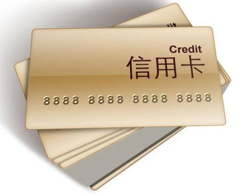 【信用卡理财】如何使用多张信用卡理财?