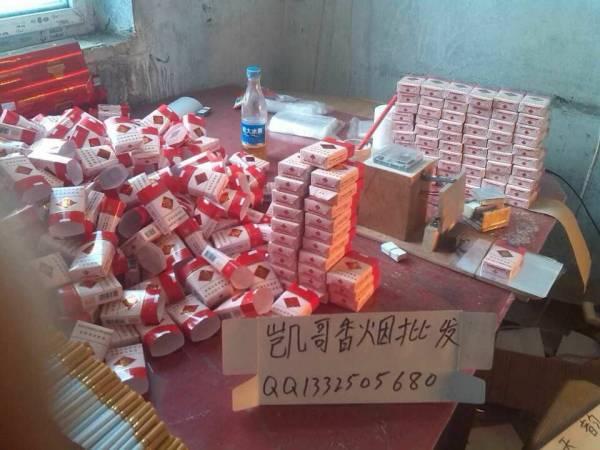 港版红色万宝路和吉滑万宝路香烟排列顺序都是776才是真烟吗图片