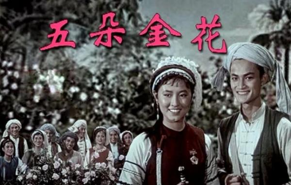 金花三张牌下载:云南金花是什么意思?