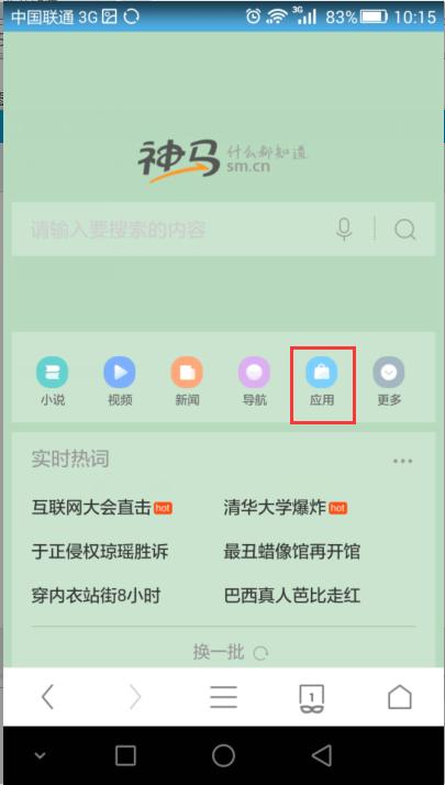 手机bt种子下载_安卓软件除了迅雷还有什么可以下载BT种子里的文件?_百度知道