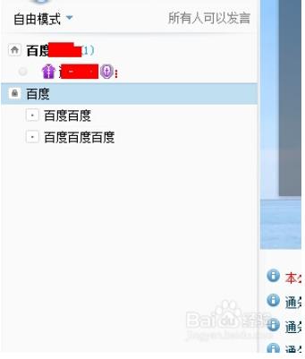 yy子频道分组简洁图片1