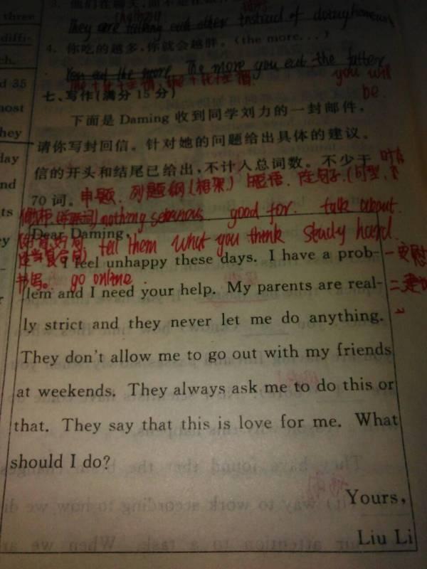 对父母的爱的作文400字