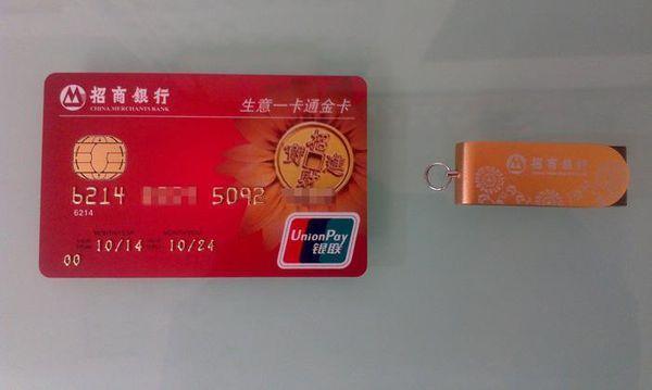 000024招商地产_招商银行一卡通储蓄卡丢失了如何补办?补办的新卡和原来卡号 ...