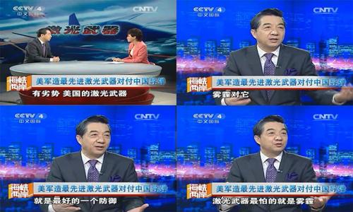 """中国新型火箭发射车真的可以""""放雾霾""""防导弹"""
