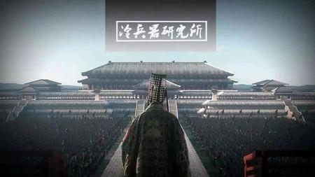 秦皇墓里葬的是芈月?粉碎兵马俑五大谣言!的头图