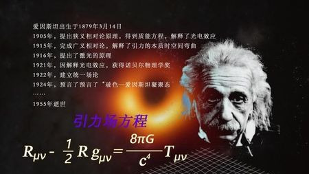 既然已经将牛顿经典力学从神坛拉下,为什么我们还要学?#20843;?#30340;头图