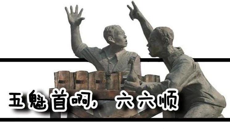 北上广不相信眼泪,贵州人不承认?#35889;恚? title=