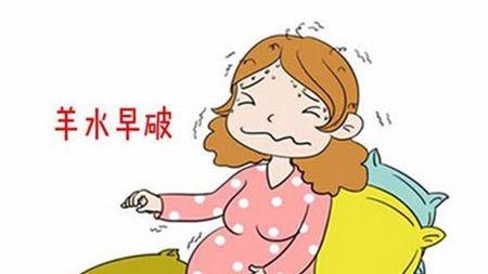母亲必修课:如何避免危急胎儿生命的羊水早破!