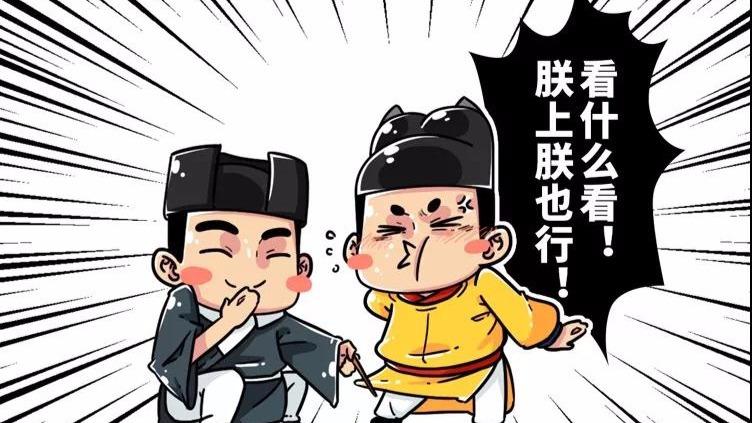 他身高1米4竟血虐日本男足,高考5分却成为了中国牛顿!的头图