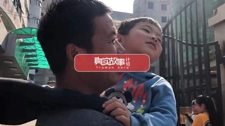 回老家的年輕人出路在哪里?他靠拍短視頻養活了全家人