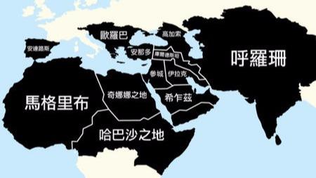"""""""伊斯兰国""""已被终结是真是假?的头图"""