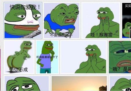 請問這張圖這只青蛙叫什么名字,順便給我幾張這樣的表情包圖片