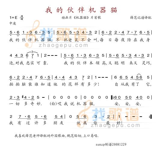 迎客调曲谱_12孔陶笛c调曲谱