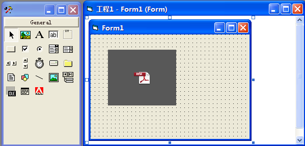 PDF apps created in Visual Basic not working in Acrobat