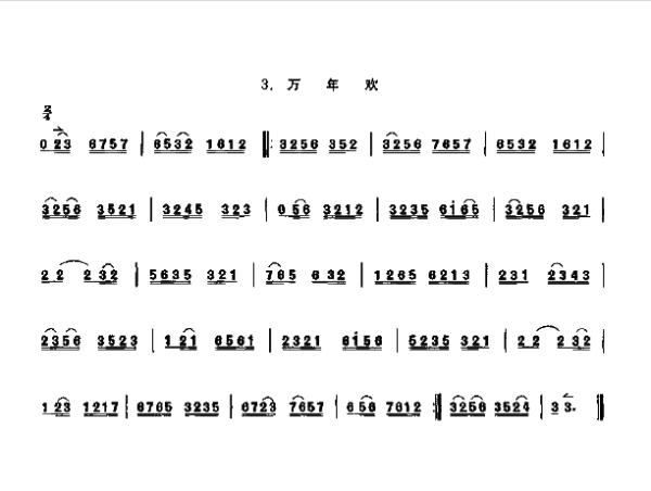 初学音乐简谱入门_钢琴初学入门简谱