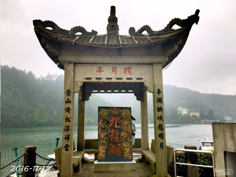 衢州旅游攻略图片87