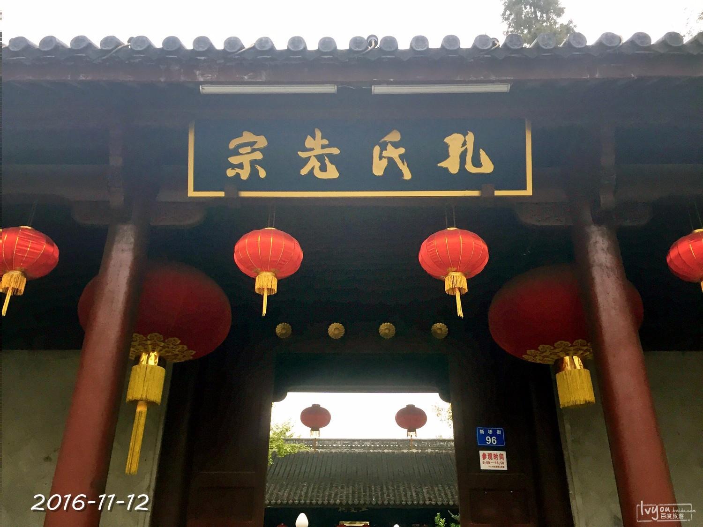 衢州旅游攻略图片175