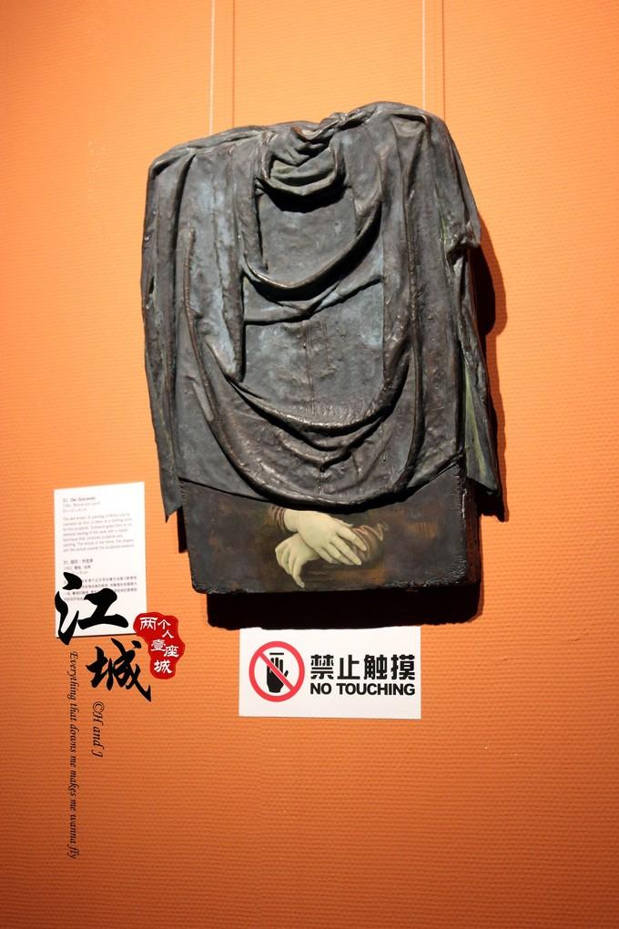 武汉旅游攻略图片254