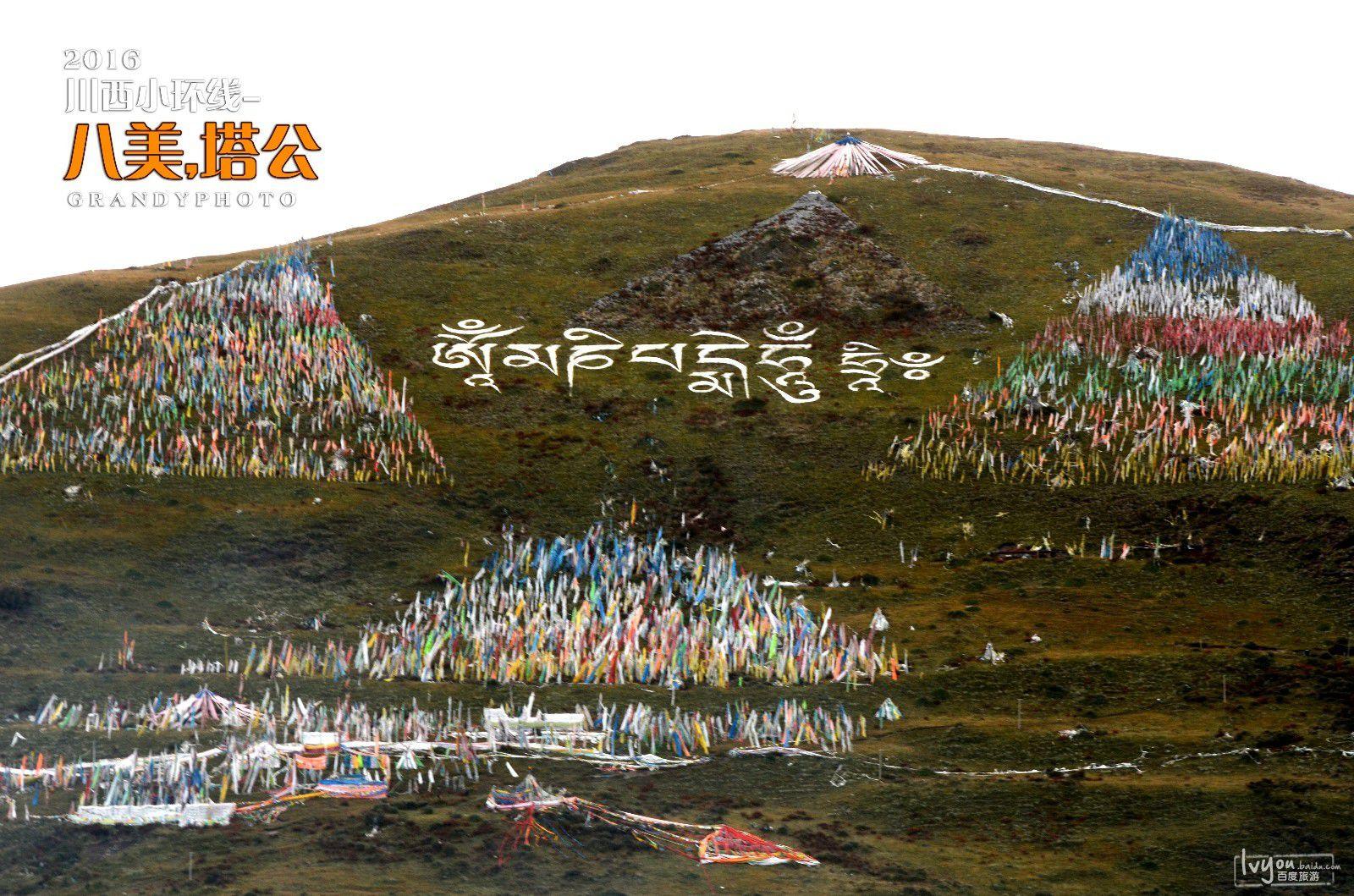 成都旅游攻略图片302