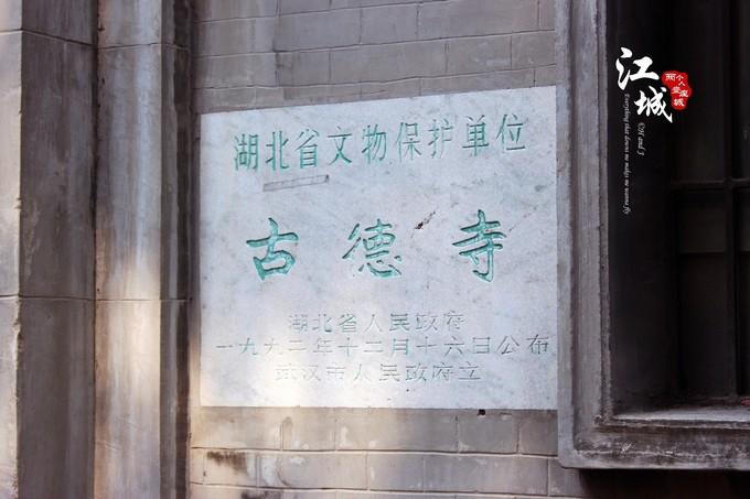 武汉旅游攻略图片56