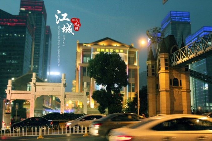 武汉旅游攻略图片186