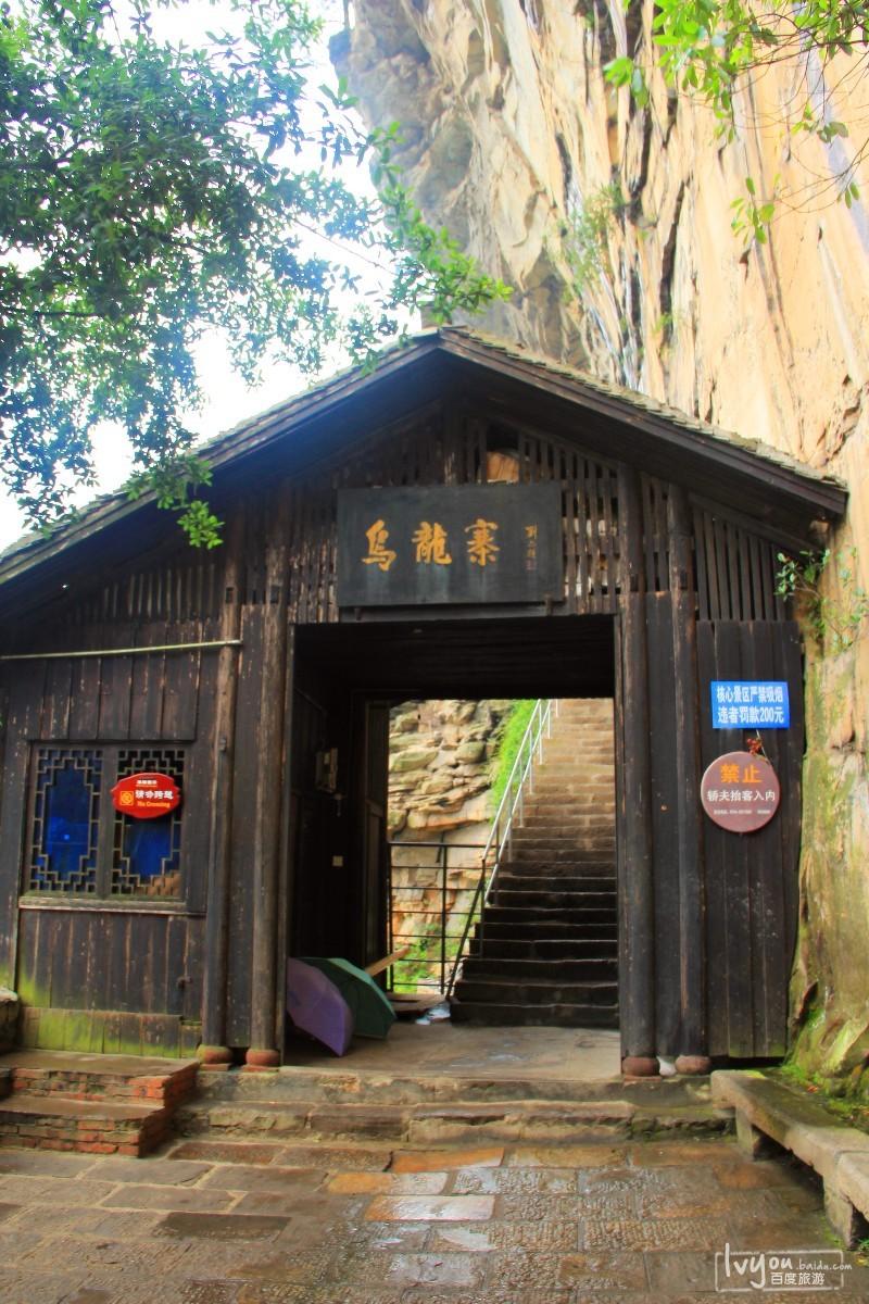张家界国家森林公园旅游攻略图片30