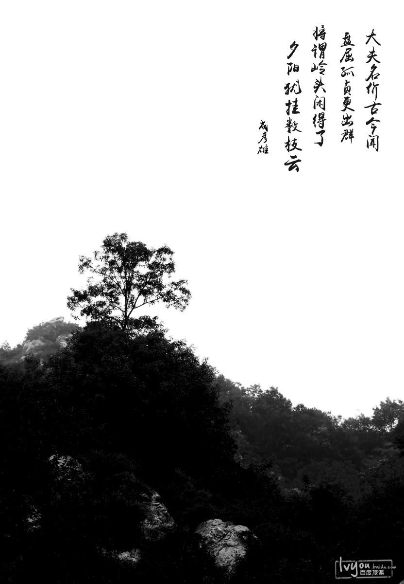 梨木台旅游攻略图片6