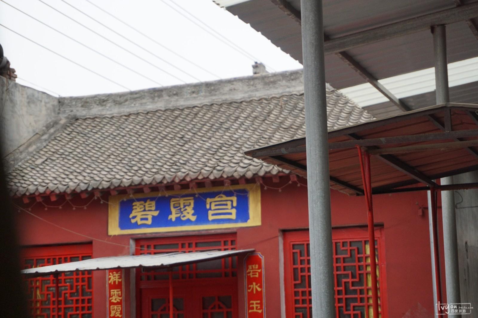 京娘湖<a href=http://www.huaxiacaixun.com/Trave/ target=_blank class=infotextkey>旅游</a>攻略图片38