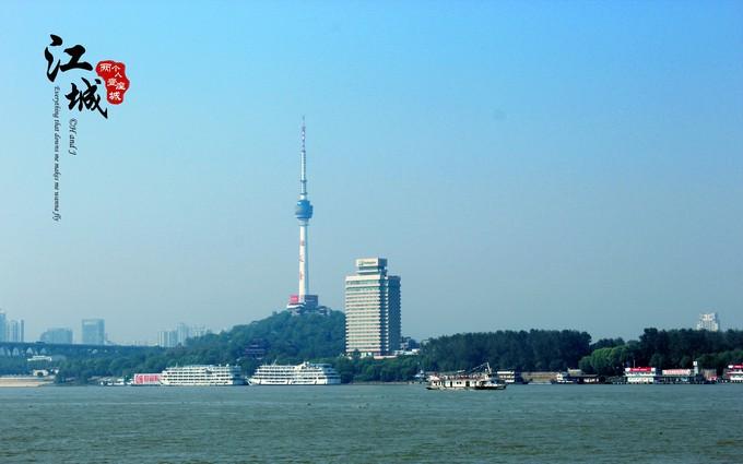武汉旅游攻略图片14