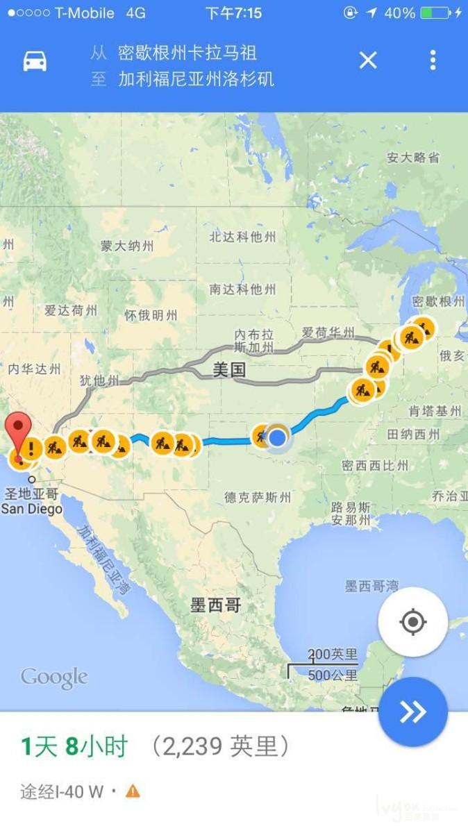 美国旅游攻略图片6