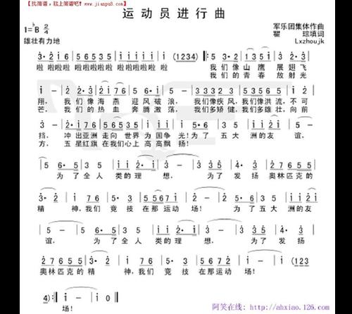 古筝简谱晚秋_晚秋简谱