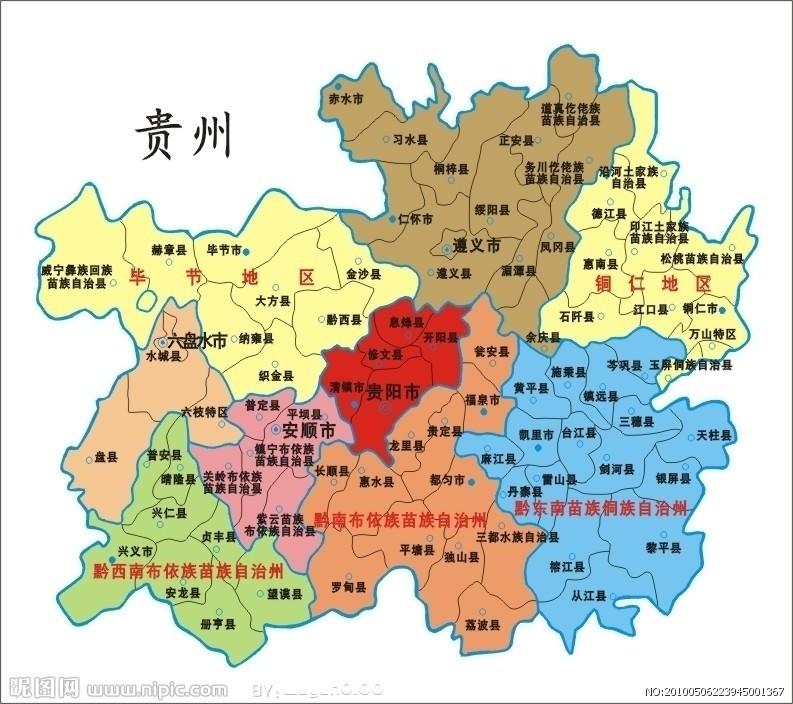 贵州地图高清版可放大