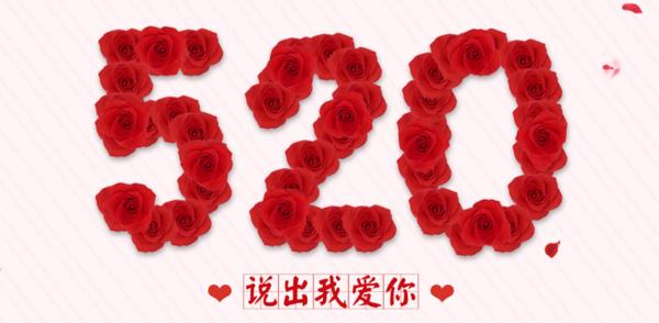 我爱的人用数字_数字256代表的是什么意思???_百度知道