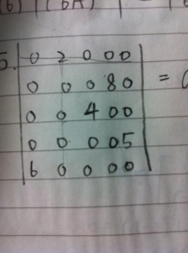如何求代数余子式_请问用代数余子式的方法怎么求这个的值?_百度知道