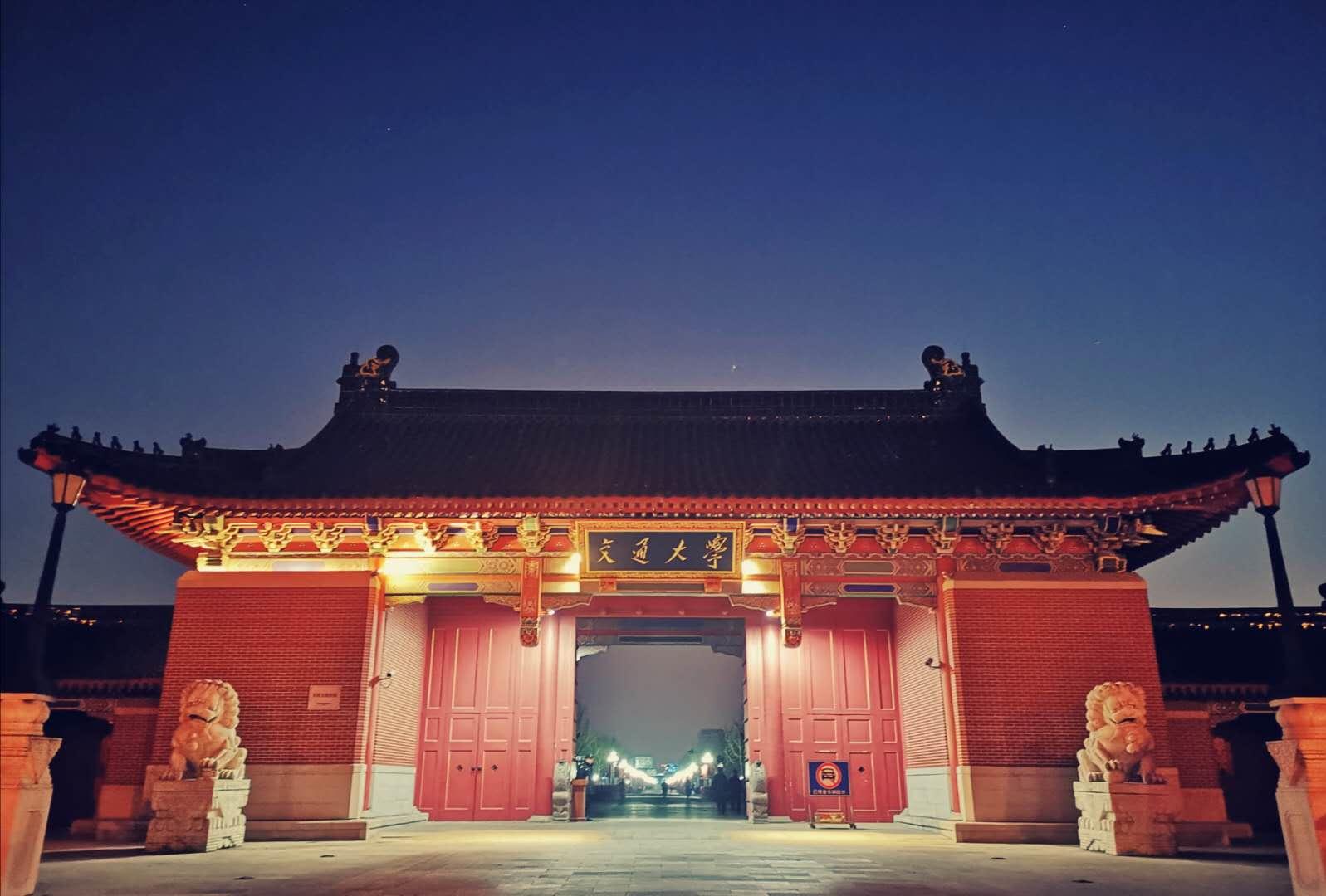 上海交大闵行校区_能够在上海交通大学就读是怎样的一种体验?_百度知道