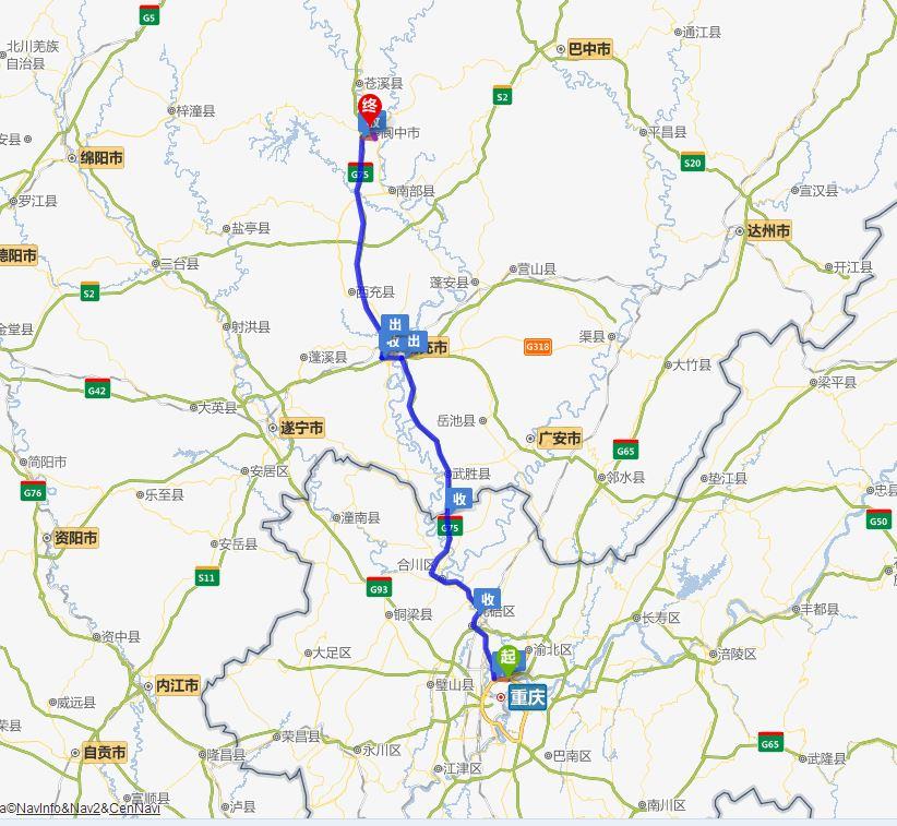 重庆自驾游到四川阆中古城需要多少过路费