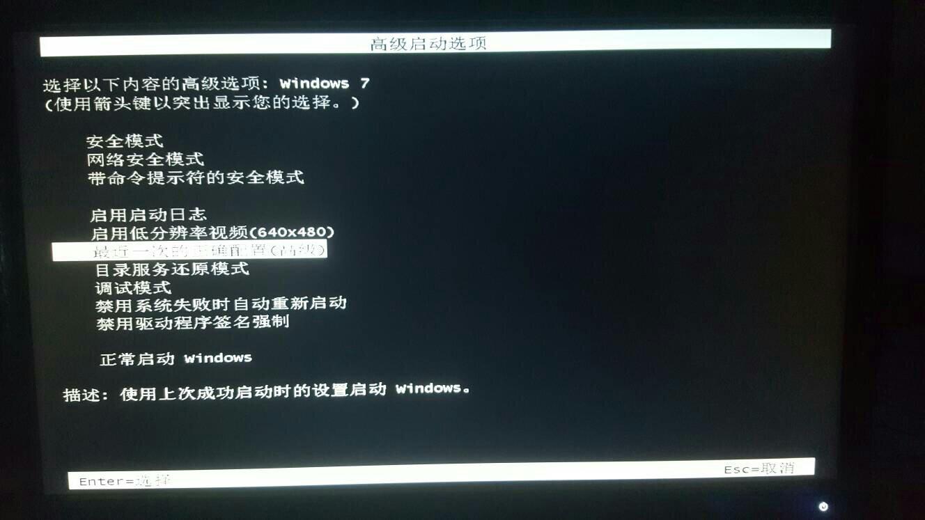 电脑蓝屏代码0x0000007b(0xFFFFF880009A97E8,0xFFFFFFFFC0_百度知道