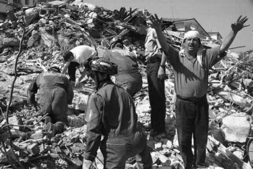 重庆历史上地震最大震级是多少