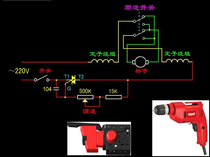 手电钻调速电路图_当单相串励电机采用可控硅调速时,是否会对换向火花产生不利 ...