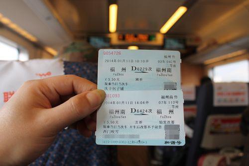 请问有急事却买不到火车票,想先上车再补票,怎么才能上到车上